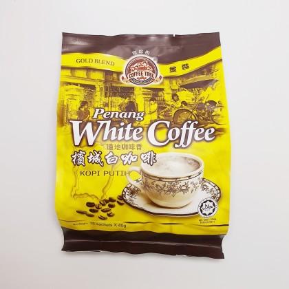 槟城白咖啡 PENANG WHITE COFFEE 40G x 15SACHETS