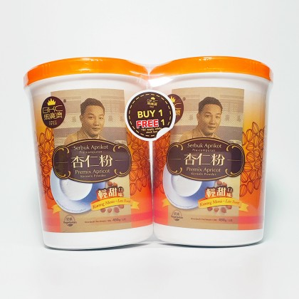 杏仁粉轻甜 PREMIX APRICOT KERNELS POWDER LESS SUGAR 450G X 2