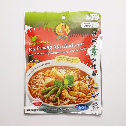 槟城素咖喱面即煮酱 PENANG VEGE CURRY NOODLE PASTE 130G