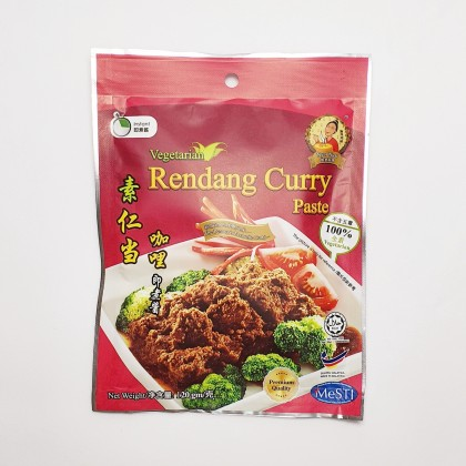 素仁当咖喱即煮酱 VEG RENDANG CURRY PASTE 120G