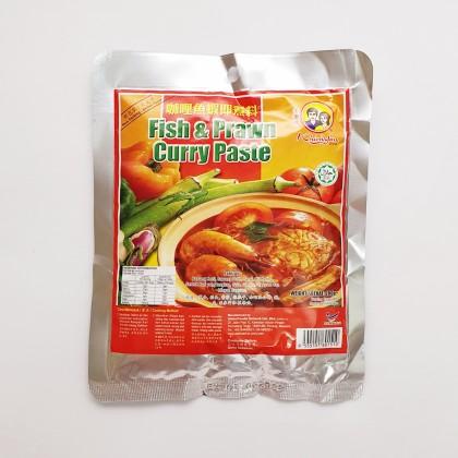 咖喱鱼虾即煮料 FISH & PRAWN CURRY PASTE 200G±