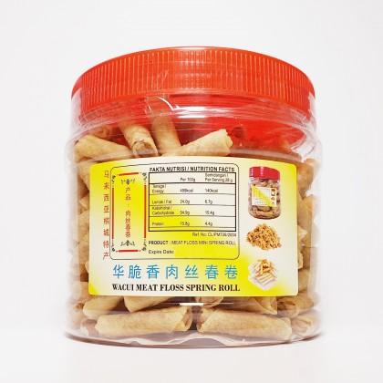 香脆肉絲卷 SPRING ROLL (BAHU) 440G