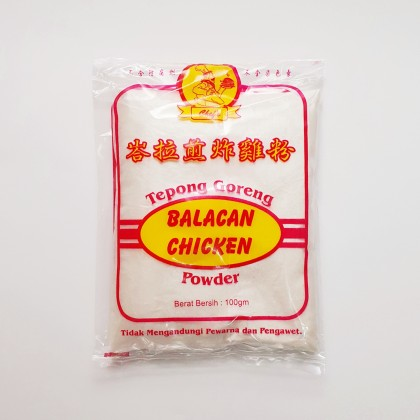 峇拉煎炸鸡粉 BELACAN CHICKEN POWDER 100G